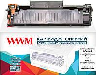 Аналог HP 85A, CE285A, Canon 725 Картридж WWM PREMIUM (LC48N-P)
