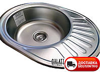 Кухонная мойка Galaţi (Eko) Taleyta Satin 57*45