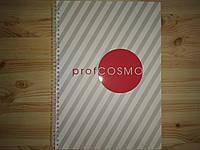 Книга для записи клиентов ProfCosmo Salon book