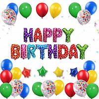 """Набор шаров на день рождения, """"HAPPY BIRTHDAY"""" 15"""