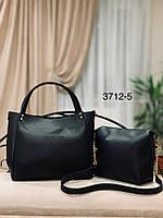 fbf8d36729d4 Женские сумки копии брендов оптом в Украине. Сравнить цены, купить ...