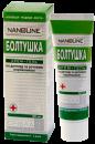 NanoLine Болтушка крем-гель для рта - 30 мл