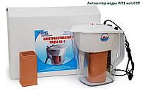 Активатор воды АП-1 вариант 03Т аноды и катоды изготавливаются из сверхчистого титана