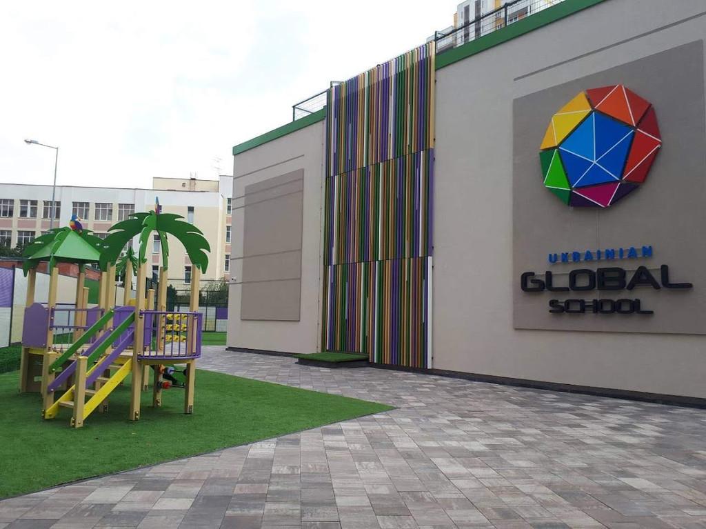 Иновационная школа Ukrainian Global School