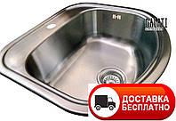 Кухонная мойка Galaţi Vayorika Satin 49*47
