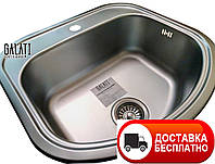 Кухонная мойка Galaţi Vayorika Textură 49*47