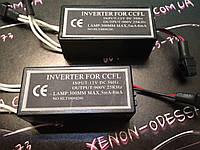 Инвертор для питания CCFL Ангельских Глазок (1 вход / 2 выхода)
