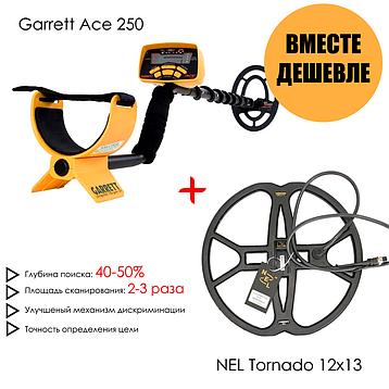 Металлоискатель Garrett Ace 250 + NEL Tornado + Подарки!, фото 2