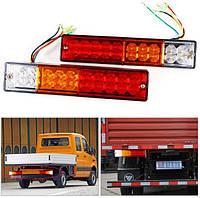 Автомобильный светодиодный стоп-сигнал / поворотники /габариты / задний Led фонарь прицеп automotosvet