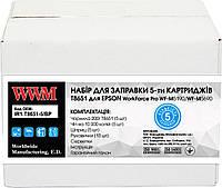 Набор для Заправки Картриджей WWM для Epson WorkForce Pro WF-M5690/WF-M5190 5 заправок Black (IR1.T8651-5/BP)