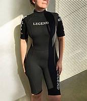 Гідрокостюм Легенда жіночий, фото 1