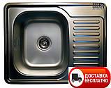 Кухонная мойка Galaţi Donka Satin 63*50 матовая, фото 2
