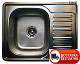 Кухонная мойка Galaţi Donka Textură 63*50 стальная с крылом, фото 2