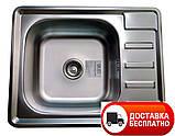 Кухонная мойка Galaţi Douro Satin 6350, фото 3