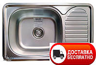 Кухонная мойка Galaţi Mirela Satin 66*42