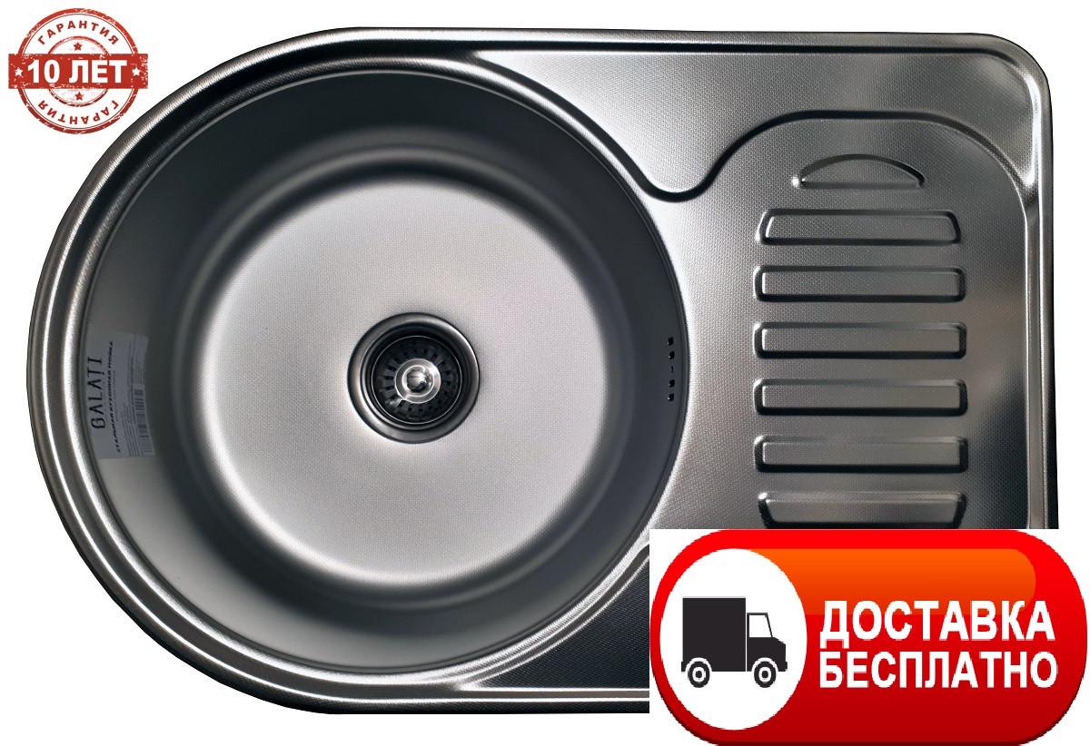 Кухонная мойка Galaţi Luca Textură 67*45