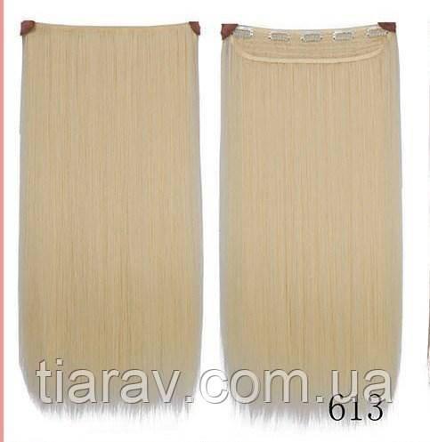Волосся на заколках тресс 60 см термостойке накладні волосся