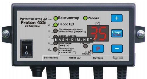 Автоматика для твердотопливных котлов Prond Proton 425PID