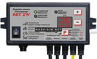 Автоматика для смесительных клапанов Prond Art ZW