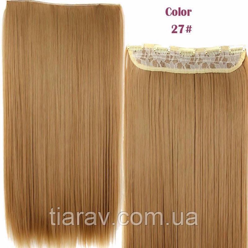 Волосы на заколках тресс 60 см термостойке накладне волосы