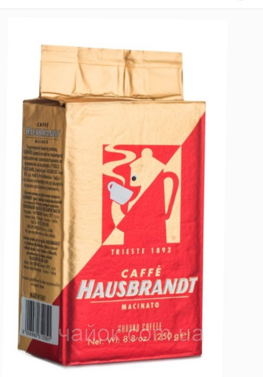 Кофе HAUSBRANDT ROSSO MACINATO  молотый 250 гр