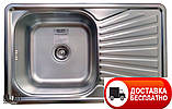 Кухонная мойка Galaţi Constanta Textură 7848, фото 4