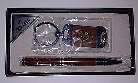 Набір подарунковий Ручка+брелок RJ7144 Moongrass