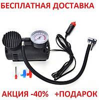 Воздушный компрессор Air Compressor 300pi PSI автомобильный портативный насос для колес многофункциональный