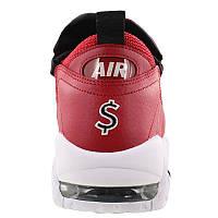 Кроссовки Nike мужские AIR GET MONEY(03-07-04) 42