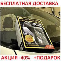 Silane Guard Super Protection Wilson Originalsize жидкое стекло полироль для автомобиля кузова от царапин 57ml