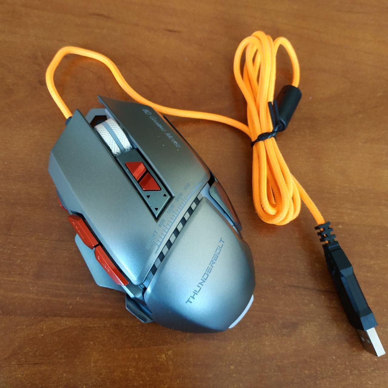 Игровая мышка Aquipment Master 8D LED подсветка Gaming USB 2.0 геймерская и компьютерная серая
