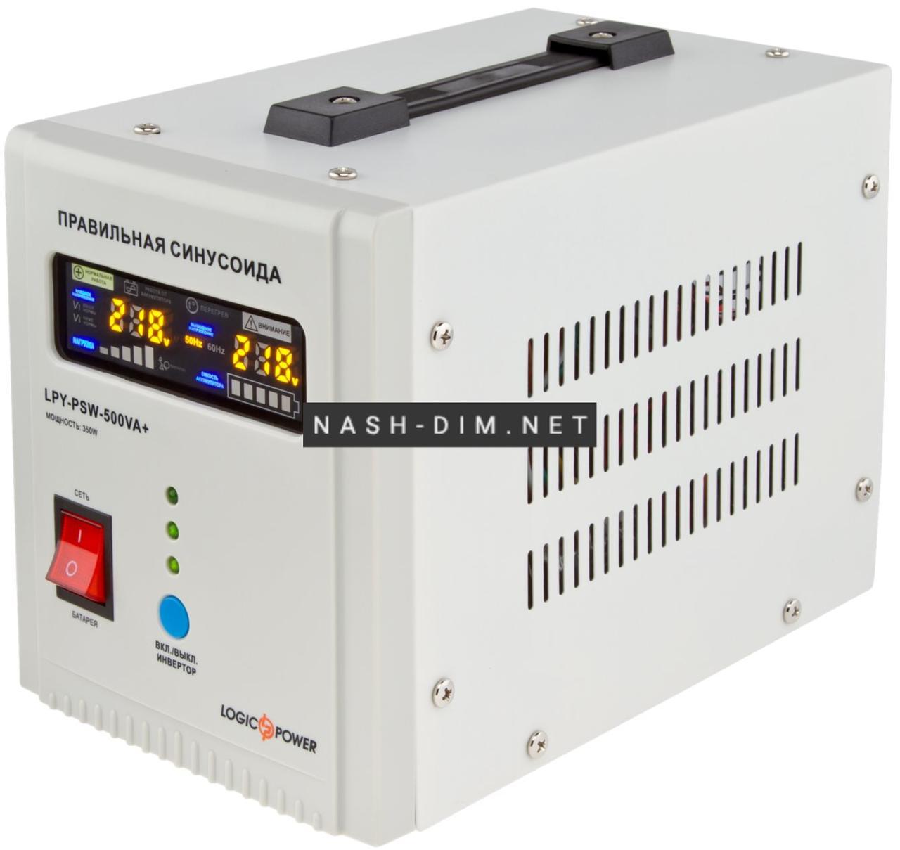 Джерело безперебійного живлення LogicPower LPY-PSW-500VA з правильною синусоїда