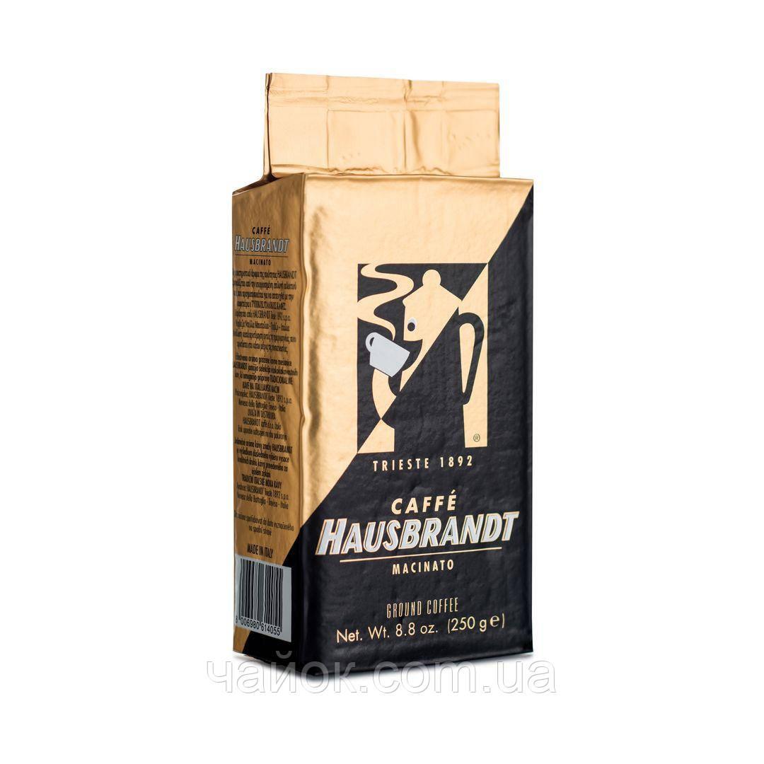 Кофе HAUSBRANDT ORO MACINATO  молотый 250 гр