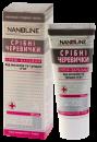 NanoLine Серебряные башмачки от мозолей и трещин пяток - 30 мл