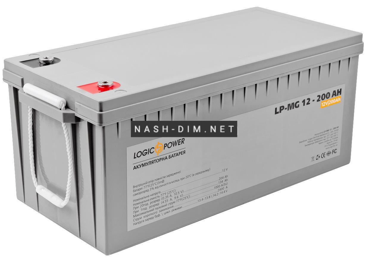 Мультигелевый акумулятор LogicPower LP-MG 12V 200AH