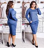 Женский костюм с юбкой Ангора софт и ангора люрекс Размер 48 50 52 54 В наличии 4 цвета, фото 3