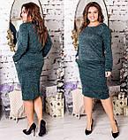 Женский костюм с юбкой Ангора софт и ангора люрекс Размер 48 50 52 54 В наличии 4 цвета, фото 2