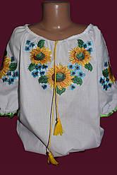 """Блузка з вишивкою для дівчинки """"Сонячна"""""""