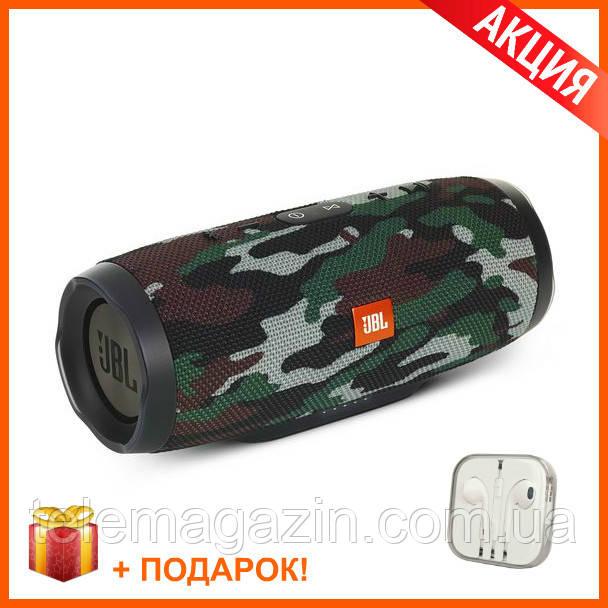 Портативная Bluetooth колонка JBL Charge 3 Camouflage (Камуфляж) КАЧЕСТВО + Наушники EarPods в Подарок!