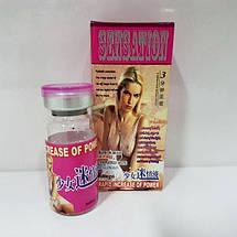 Сенсация Sensation - возбуждающие капли для женщин 9 флаконов, фото 2