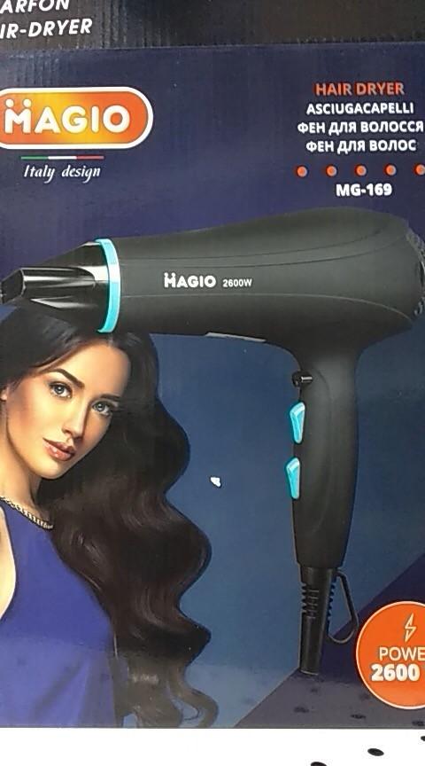 Фен для волос Magio MG-169