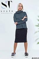 Теплый повседневный комплект с юбкой и свитером размеры S-L, фото 1