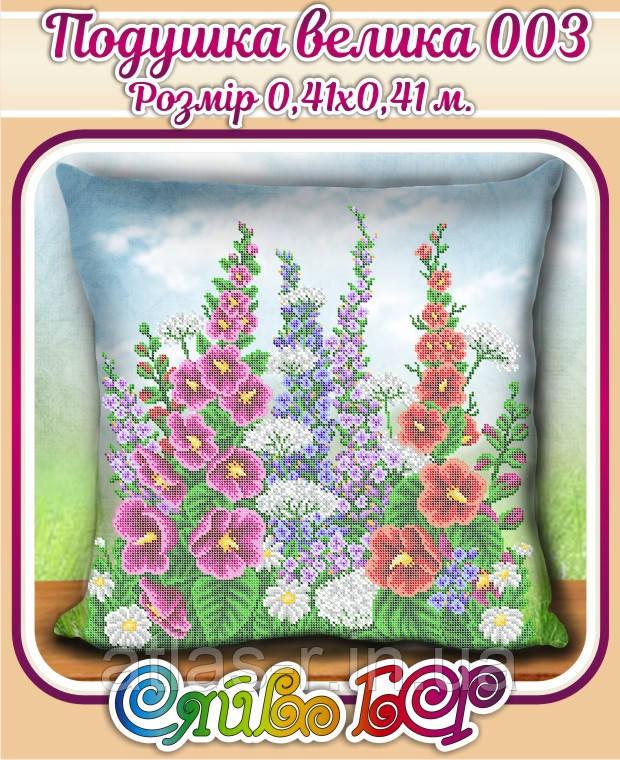 Заготовка для вышивания бисером подушки