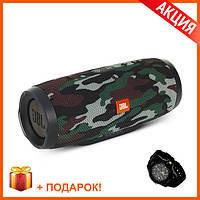 Блютуз колонка JBL Charge 3 Camouflage (Камуфляж) КАЧЕСТВО + Часы  Swiss Army в Подарок!
