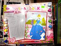 "Раскраска по номерам ""Принцесса-1"", 39х28,5см."