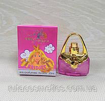Парфюмированная вода для девочек Mini Perfume Bridjet