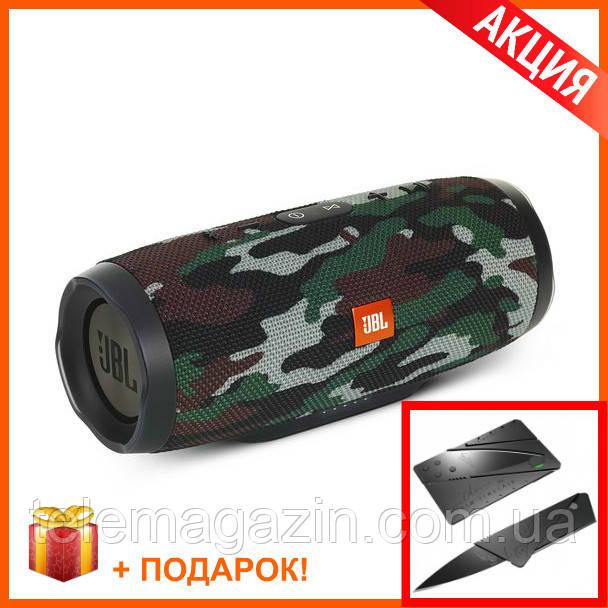 Колонка JBL Charge 3 Camouflage (Камуфляж) Беспроводная КАЧЕСТВО + Нож-Кредитка в Подарок!