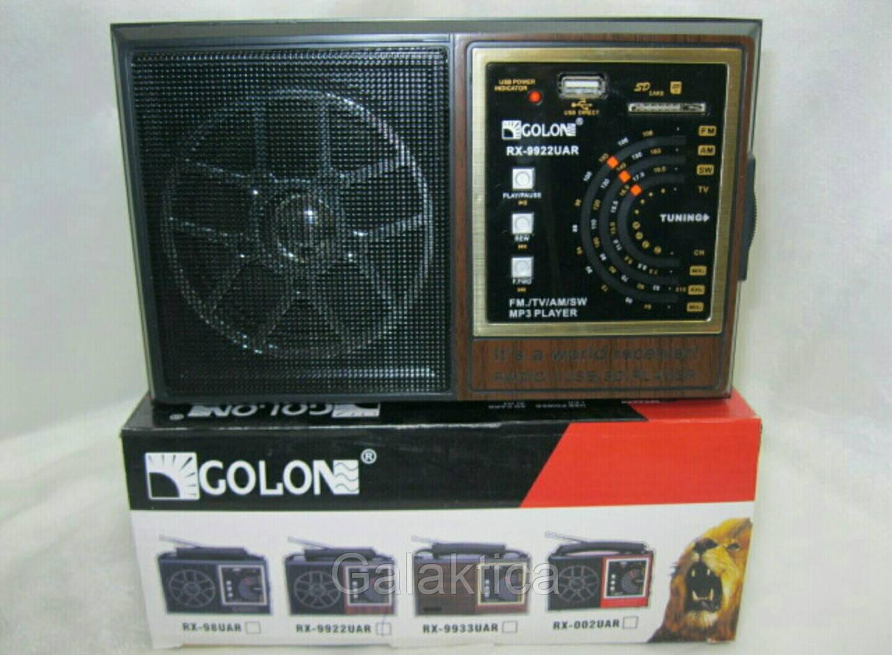 Радиоколонки CD RX- 9922UAR