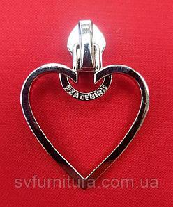 Бегунок 5 спираль S 9 серебро