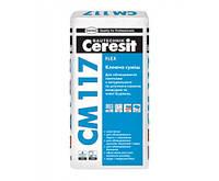 Эластичный клей для плитки CM 117 - 25кг  Ceresit